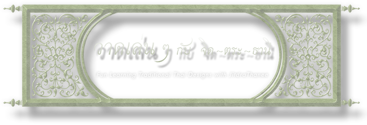Fun Learning traditional Thai designs with JitdraThanee